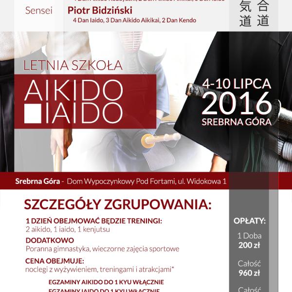 2016_lipiec