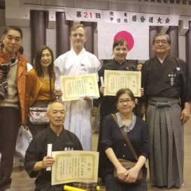 Treninigi IAIDO w Japonii w dojo Sensei Furuichi – listopad 2017